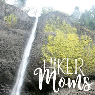 Latourell Falls Short Hike Portland Oregon Hiker Moms Hike Trails Outdoors